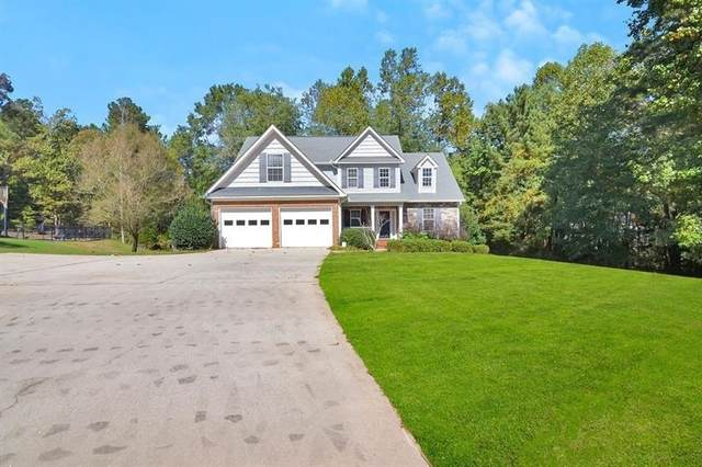 130 Foxwood Court, Villa Rica, GA 30180 (MLS #9070284) :: Statesboro Real Estate