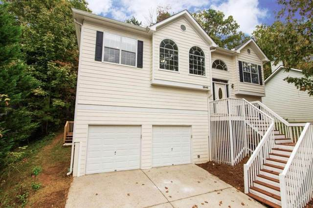 2646 Mcguire Drive NW, Kennesaw, GA 30144 (MLS #9071054) :: Crown Realty Group