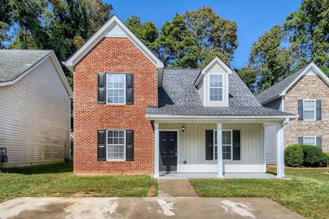 117 Twin Pines Court, Dallas, GA 30132 (MLS #9071244) :: AF Realty Group