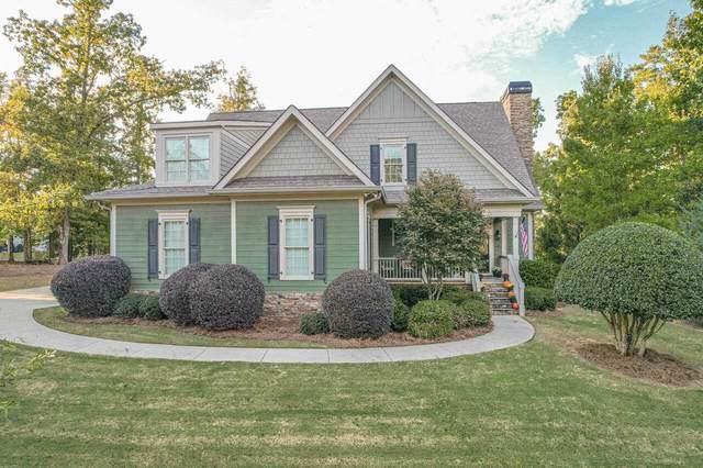 2051 Osprey Poynte, Greensboro, GA 30642 (MLS #9071321) :: Rettro Group