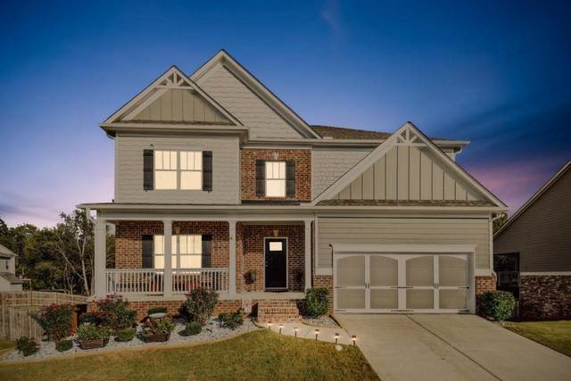 86 Twelve Oaks Drive SE, Cartersville, GA 30120 (MLS #9071427) :: Regent Realty Company