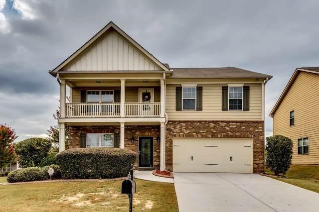 7327 Toccoa, Union City, GA 30291 (MLS #9071462) :: The Atlanta Real Estate Group
