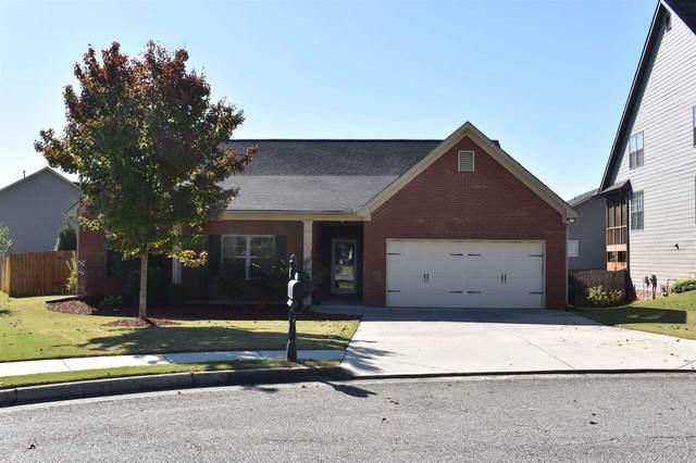 14 Balsam Drive NW, Cartersville, GA 30121 (MLS #9071639) :: Regent Realty Company