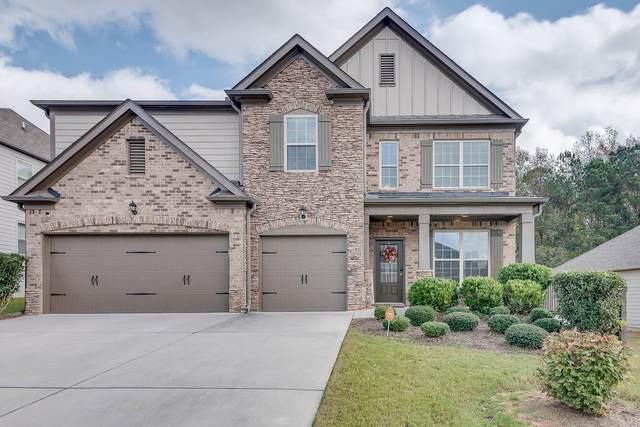 2792 SW Bluestone #257, Atlanta, GA 30331 (MLS #9072757) :: Crest Realty