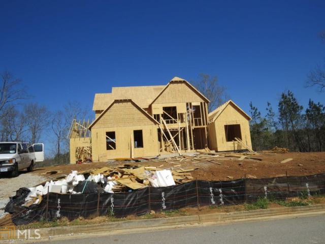 5453 Oconee Dr, Douglasville, GA 30135 (MLS #8330435) :: Keller Williams Realty Atlanta Partners