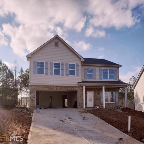 1015 Eldon Ln, Fairburn, GA 30213 (MLS #8519155) :: Bonds Realty Group Keller Williams Realty - Atlanta Partners