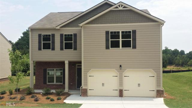9838 Chambers Dr, Jonesboro, GA 30236 (MLS #8520638) :: The Heyl Group at Keller Williams