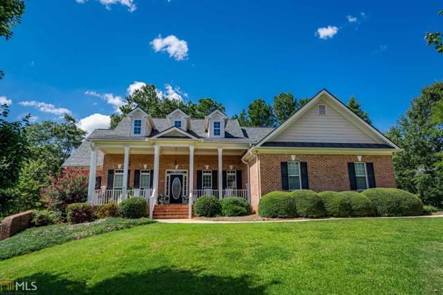 1632 White Oak Cv, Loganville, GA 30052 (MLS #8527637) :: Military Realty