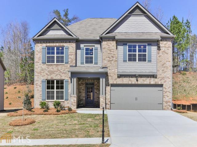 533 Wolf Pack Ln, Atlanta, GA 30349 (MLS #8540883) :: Bonds Realty Group Keller Williams Realty - Atlanta Partners