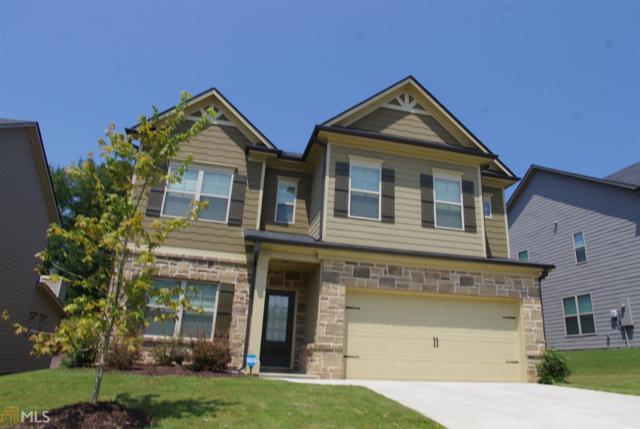 231 Evergreen Way, Loganville, GA 30052 (MLS #8612008) :: Buffington Real Estate Group