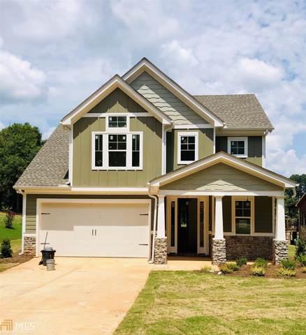 117 Classic Overlook, Homer, GA 30547 (MLS #8612036) :: Bonds Realty Group Keller Williams Realty - Atlanta Partners