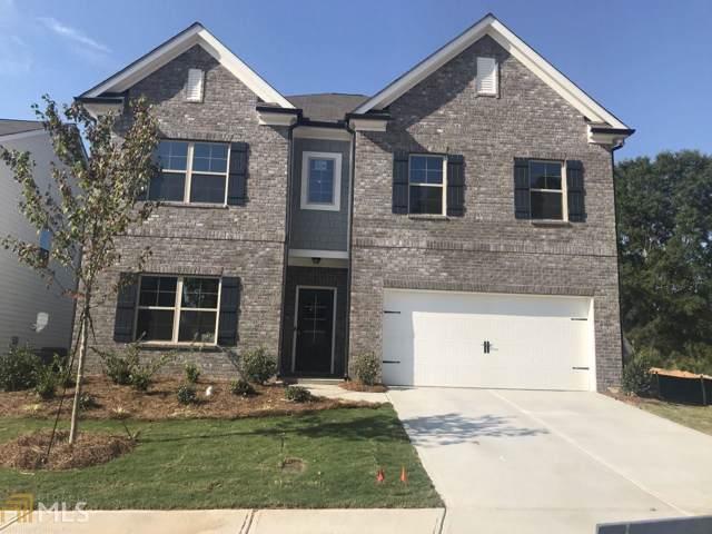 139 Avery Landing Way, Holly Springs, GA 30115 (MLS #8619717) :: Buffington Real Estate Group