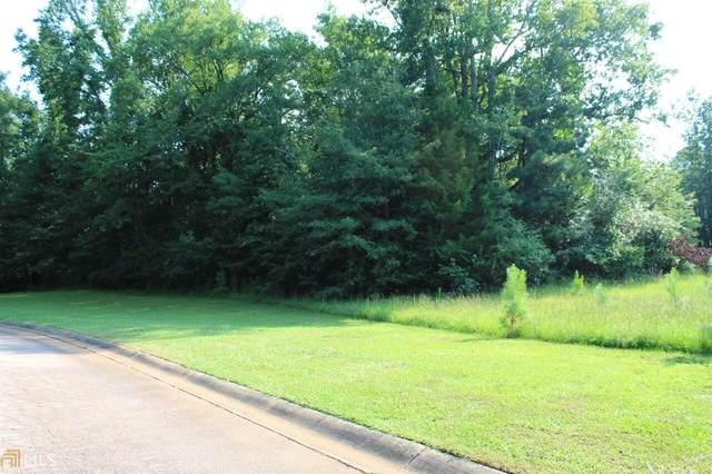 106 Glenn Eagle Point, Lagrange, GA 30240 (MLS #8631290) :: Crown Realty Group