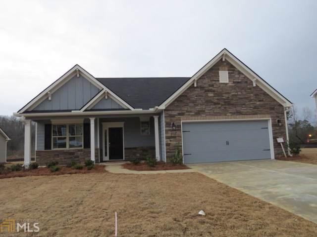 20 Barnsley Village Dr, Adairsville, GA 30103 (MLS #8634044) :: Bonds Realty Group Keller Williams Realty - Atlanta Partners
