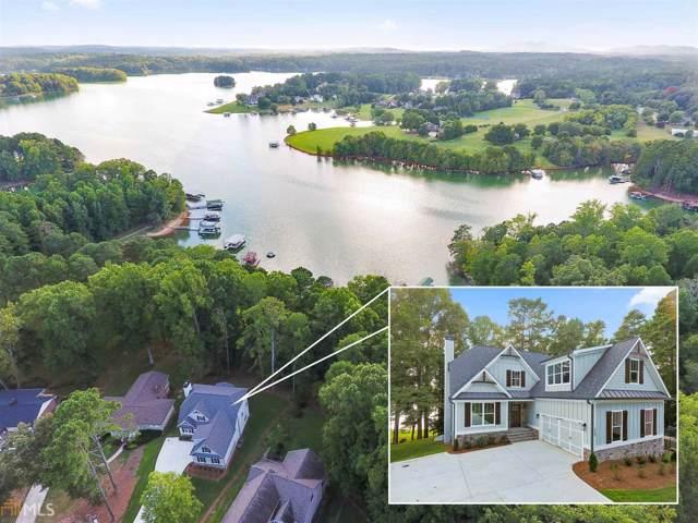 6480 Pine Ridge Cir, Cumming, GA 30041 (MLS #8634223) :: Buffington Real Estate Group