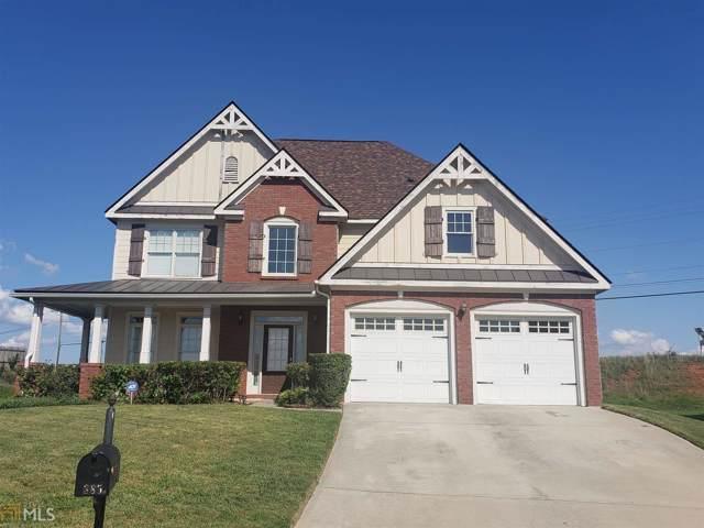 385 Emerson Trl, Covington, GA 30016 (MLS #8643355) :: The Heyl Group at Keller Williams