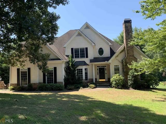 203 Granny Smith Cir, Clarkesville, GA 30523 (MLS #8643652) :: Bonds Realty Group Keller Williams Realty - Atlanta Partners