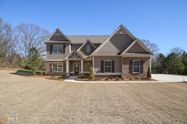 125 Atkins Ln, Fayetteville, GA 30215 (MLS #8646343) :: The Realty Queen Team