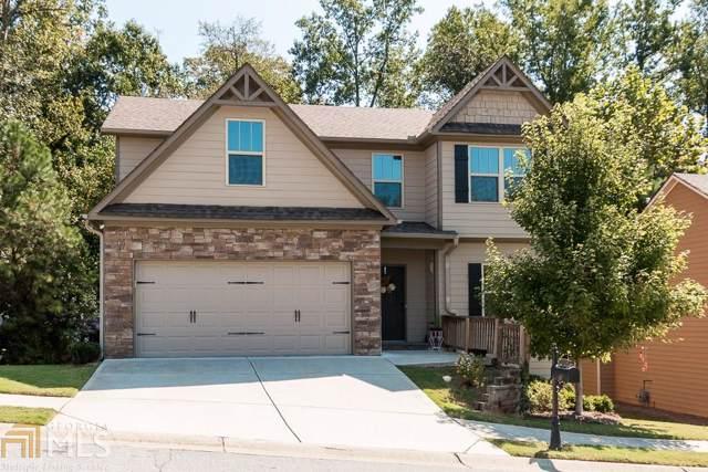 507 Bethany Ct, Ball Ground, GA 30107 (MLS #8651269) :: Buffington Real Estate Group