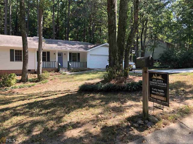 232 Summit Ridge Dr, Lawrenceville, GA 30046 (MLS #8652205) :: The Realty Queen Team