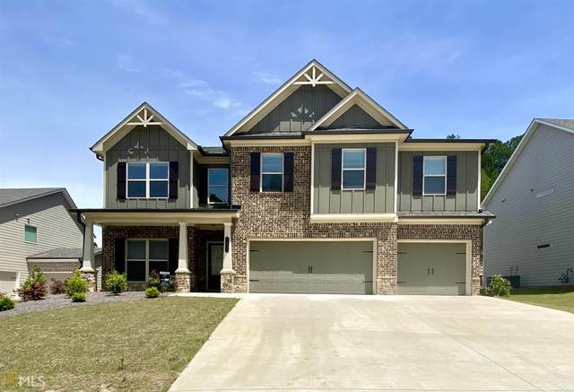 1660 Cobblefield Cir, Dacula, GA 30019 (MLS #8661488) :: Bonds Realty Group Keller Williams Realty - Atlanta Partners