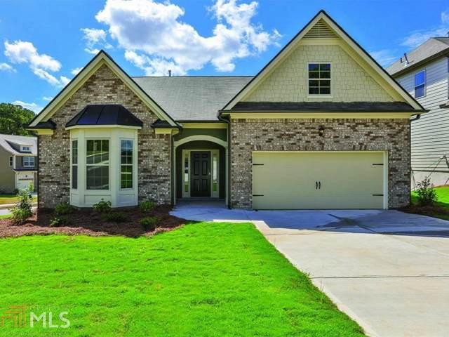 7044 Demeter Dr, Atlanta, GA 30349 (MLS #8663574) :: Bonds Realty Group Keller Williams Realty - Atlanta Partners