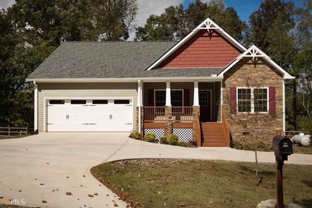 5619 Primrose Ln #93, Young Harris, GA 30582 (MLS #8671137) :: Athens Georgia Homes