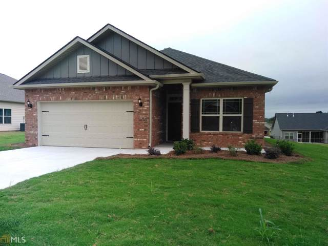 560 Skyview Dr, Commerce, GA 30529 (MLS #8672292) :: The Heyl Group at Keller Williams