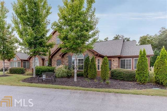 227 Gold Cove Ln, Johns Creek, GA 30097 (MLS #8672841) :: Athens Georgia Homes