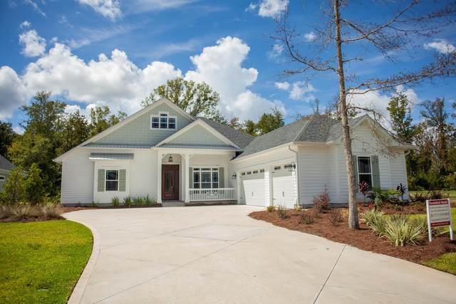 235 Fiddlers Cove Dr, Kingsland, GA 31548 (MLS #8673926) :: Tim Stout and Associates