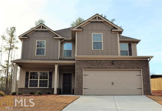 1111 Hartwell Rd    Homesite #28 #28, Locust Grove, GA 30248 (MLS #8676551) :: Military Realty