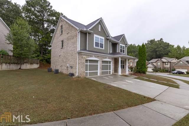 2467 Peach Shoals Cir, Dacula, GA 30019 (MLS #8677027) :: Bonds Realty Group Keller Williams Realty - Atlanta Partners