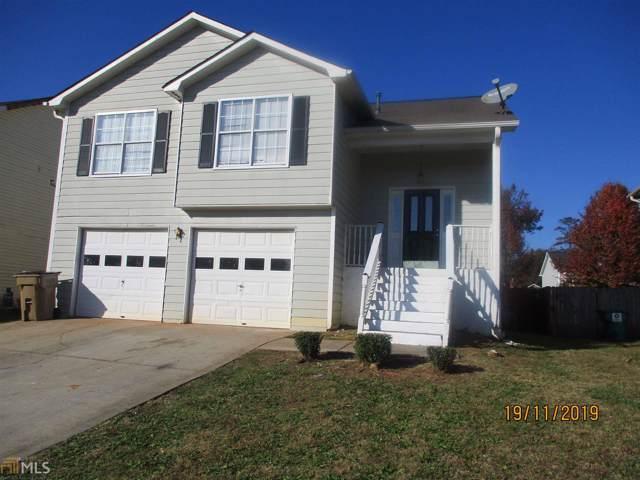 879 Shoals Ct, College Park, GA 30349 (MLS #8678434) :: RE/MAX Eagle Creek Realty