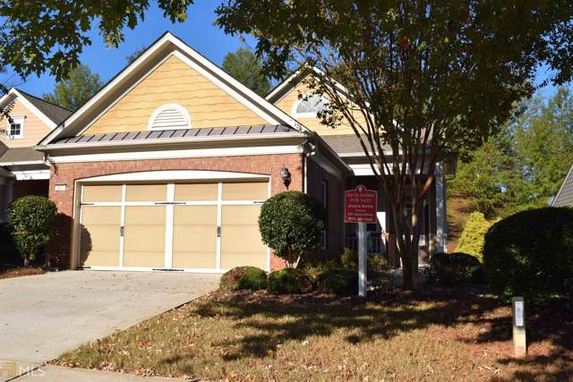 107 Magic Lily Dr, Griffin, GA 30223 (MLS #8681417) :: Rettro Group