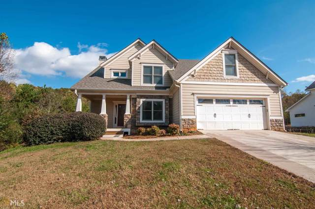 64 Morgan Ln, Dawsonville, GA 30534 (MLS #8689731) :: RE/MAX Eagle Creek Realty