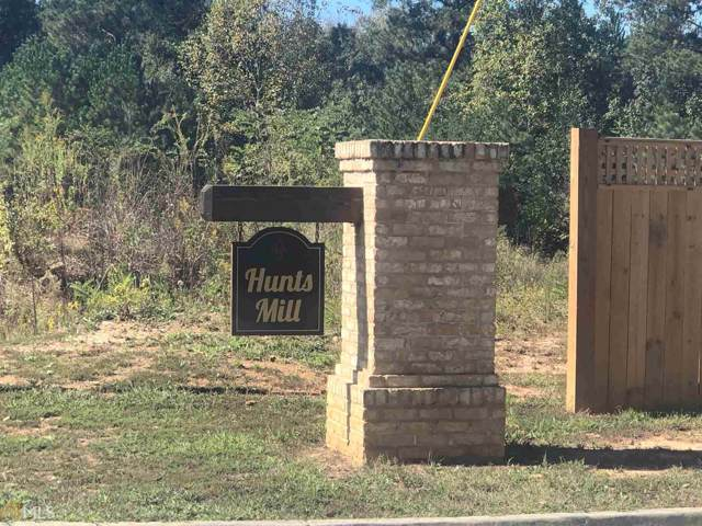 0 Hunts Mill Cir #21, Griffin, GA 30223 (MLS #8691478) :: Bonds Realty Group Keller Williams Realty - Atlanta Partners