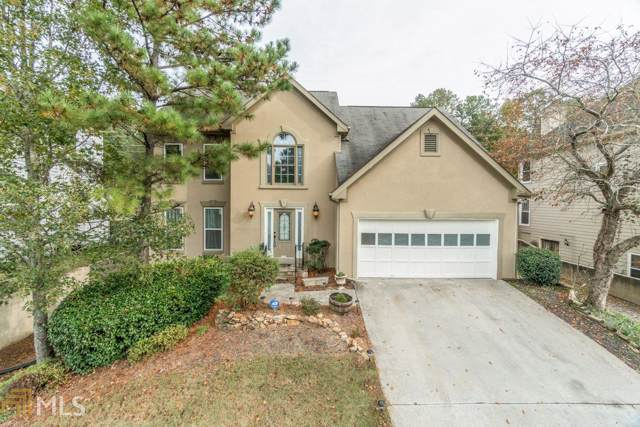 531 Shyrewood, Lawrenceville, GA 30043 (MLS #8691503) :: The Realty Queen Team