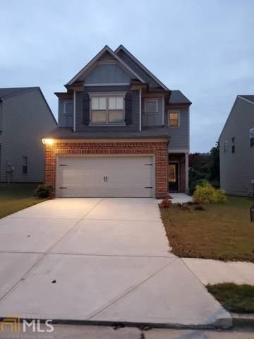 243 Fern Walk, Lawrenceville, GA 30045 (MLS #8692666) :: Royal T Realty, Inc.