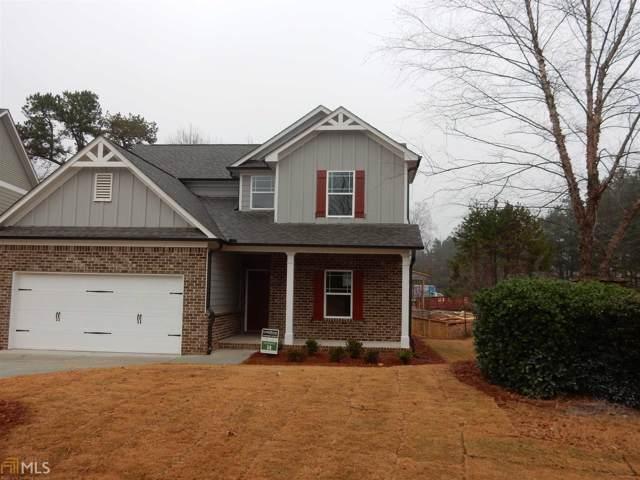 4702 Clarkstone Dr, Flowery Branch, GA 30542 (MLS #8701859) :: Athens Georgia Homes