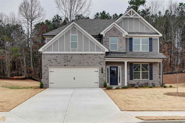 2357 Bear Paw Dr #36, Lawrenceville, GA 30043 (MLS #8702059) :: Team Cozart
