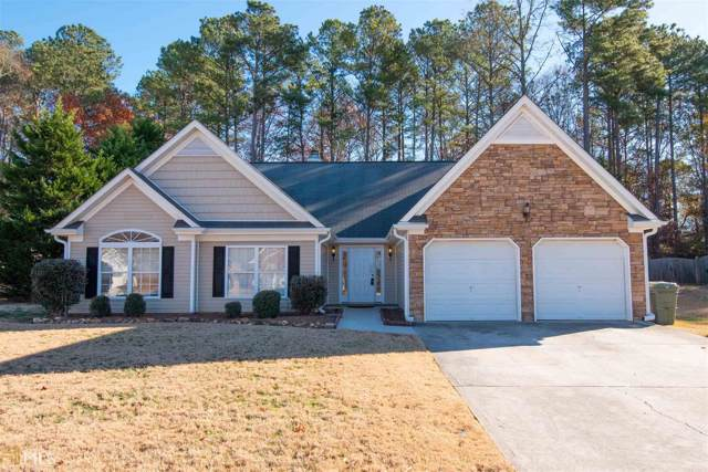 328 Hampton Oaks Cir, Villa Rica, GA 30180 (MLS #8703412) :: Bonds Realty Group Keller Williams Realty - Atlanta Partners