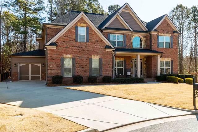 9075 Yellow Pine Court, Gainesville, GA 30506 (MLS #8703819) :: Athens Georgia Homes
