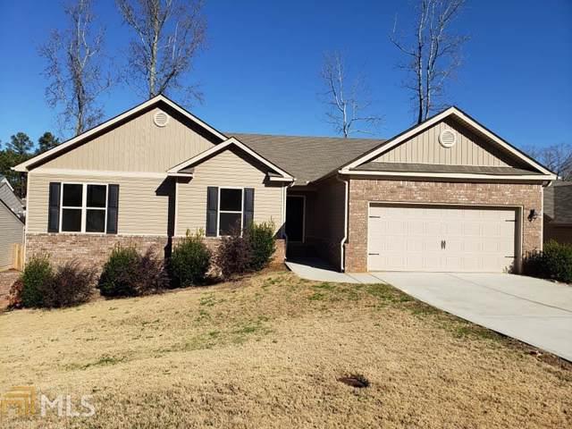 1048 Blakewood Ct, Bethlehem, GA 30620 (MLS #8707973) :: Buffington Real Estate Group