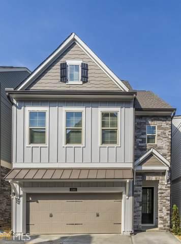 1146 Kirkland Cir, Smyrna, GA 30080 (MLS #8715162) :: Bonds Realty Group Keller Williams Realty - Atlanta Partners