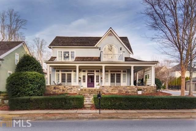 7010 Vickery Creek Rd, Cumming, GA 30040 (MLS #8717027) :: Athens Georgia Homes