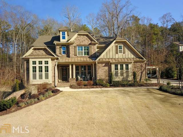 3220 Sundew Dr, Acworth, GA 30101 (MLS #8723379) :: The Realty Queen Team