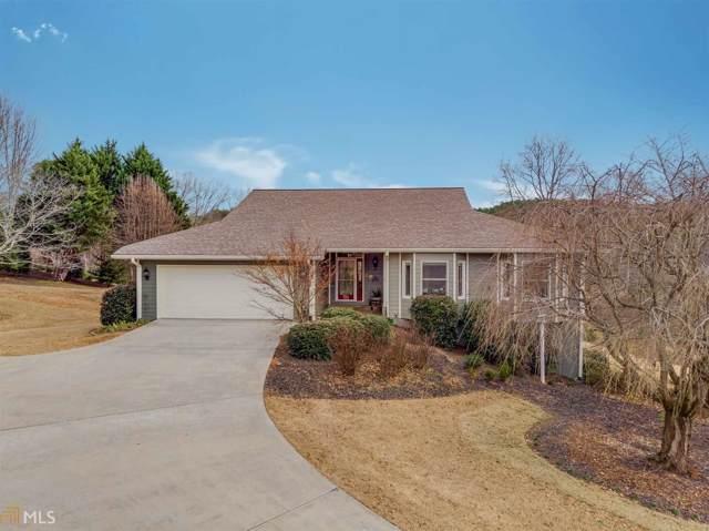 512 Crispin Pl, Clarkesville, GA 30523 (MLS #8725113) :: Buffington Real Estate Group