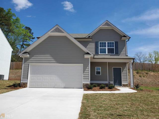 54 Valley Brook Way #117, Dallas, GA 30132 (MLS #8726638) :: Bonds Realty Group Keller Williams Realty - Atlanta Partners