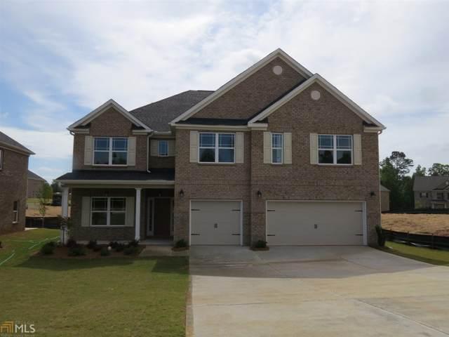 60 Somerset Hls, Fairburn, GA 30213 (MLS #8739524) :: Bonds Realty Group Keller Williams Realty - Atlanta Partners