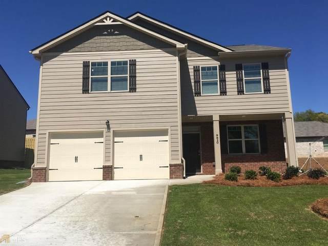 1682 Berry Dr    Lot 47 Lot 47, Jonesboro, GA 30236 (MLS #8743990) :: Bonds Realty Group Keller Williams Realty - Atlanta Partners